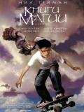 Boks of Magic 01 00