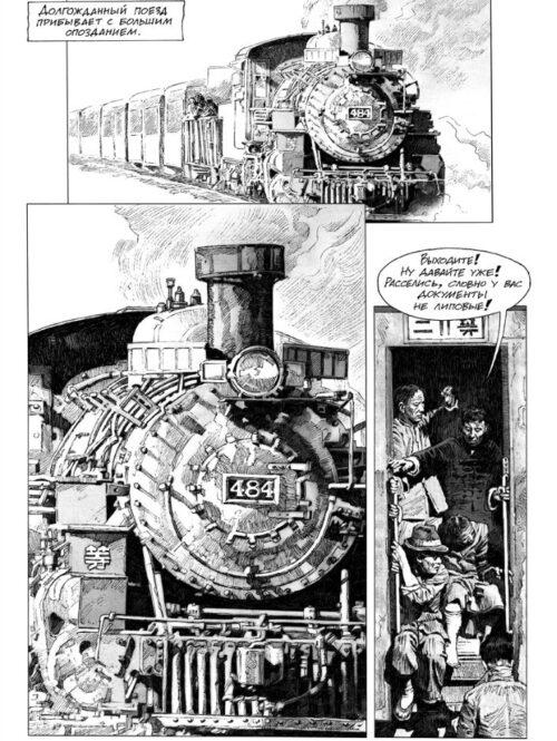 1949 03