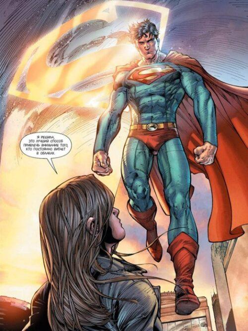 Superman earth 3 02