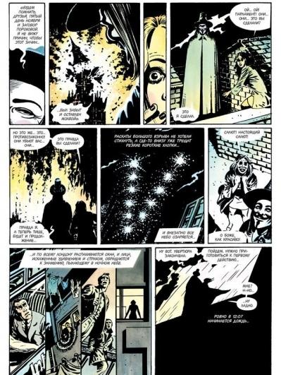 Vendetta 02