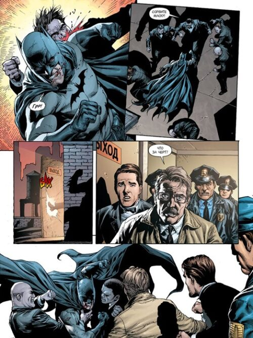 batman earth one 1 02
