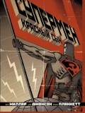 superman red son 00