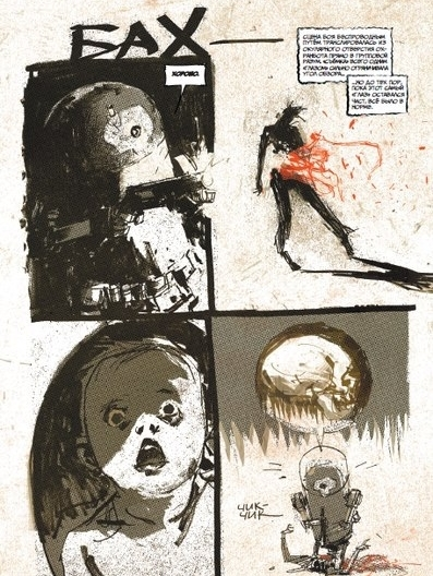 zombie robot 02
