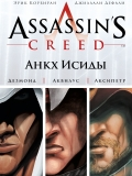 Assassin's Creed Ankh 00