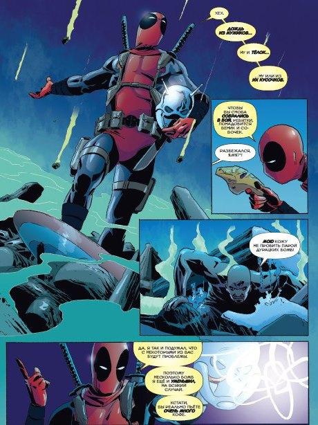 Deadpool SM 01