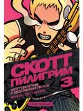 scott 3