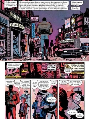 Batman Year One 02