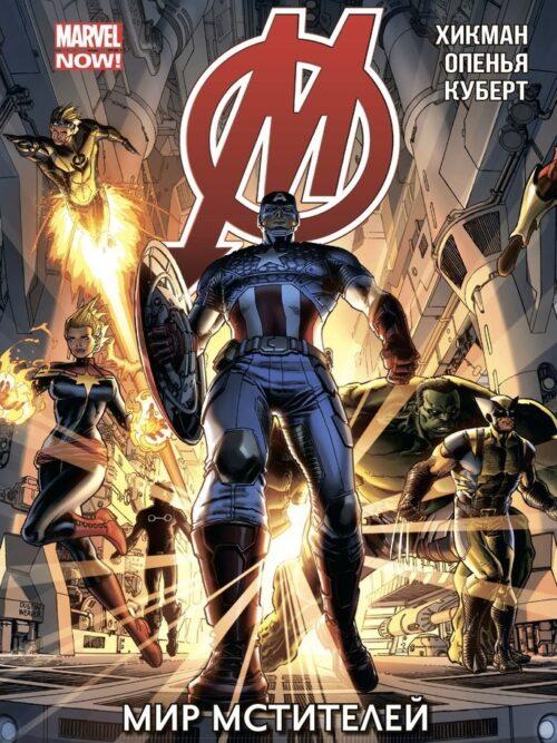 Avengers World 1