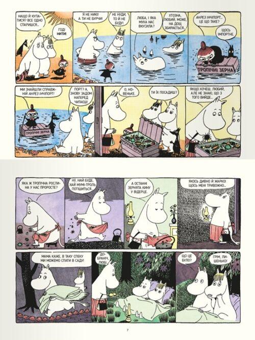 moomin-mockup-spread6-7