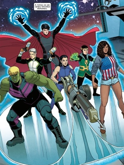 young avengers 2