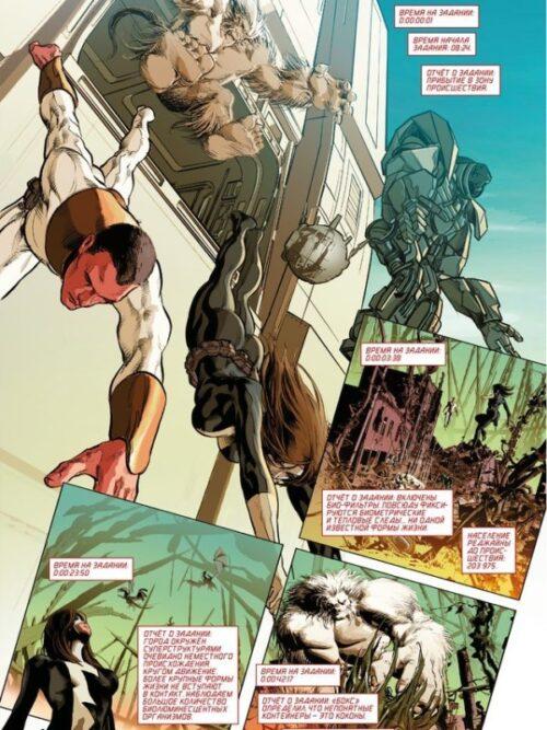 avengers 2 1