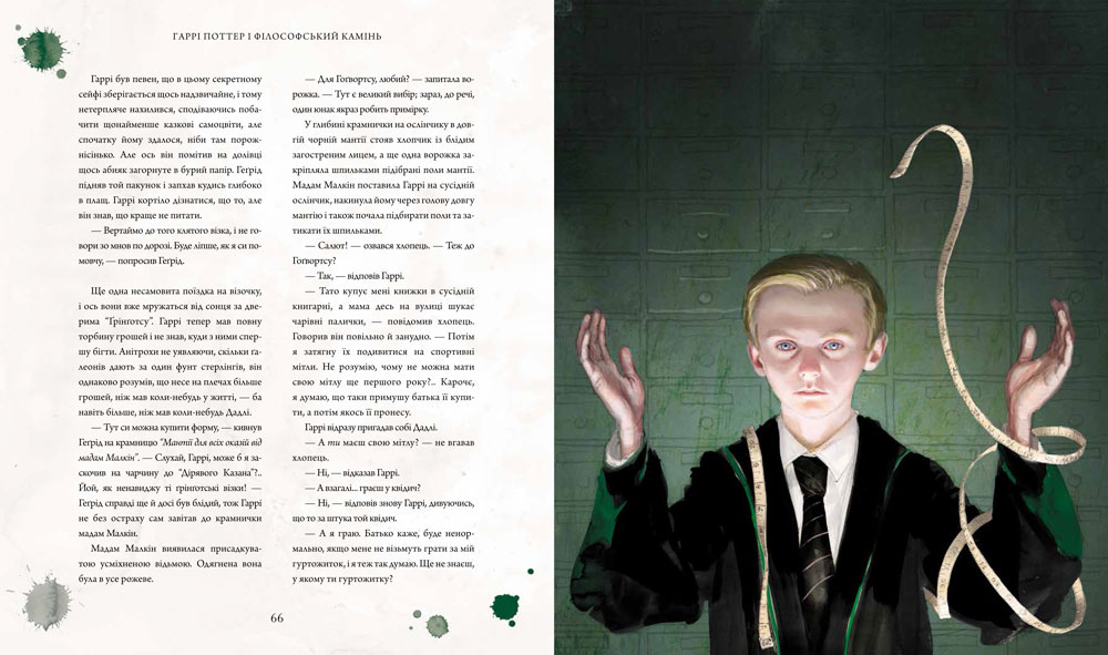 HP 1 illustrated 06
