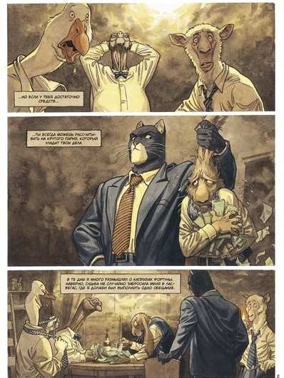 blacksad2 1