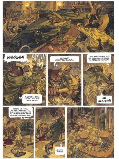 blacksad2 2