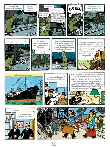 tintin black gold 2