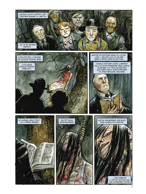 Harrow County1-1