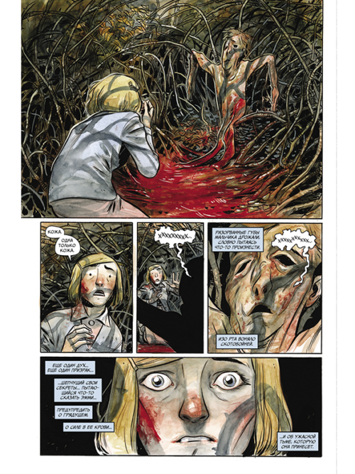 Harrow County1-2