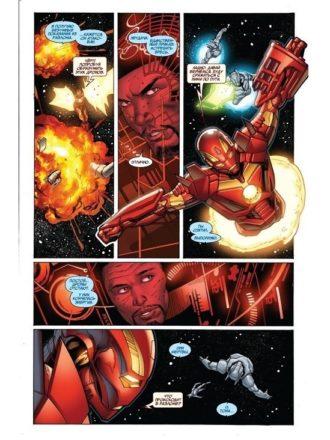 iron-man-2-1