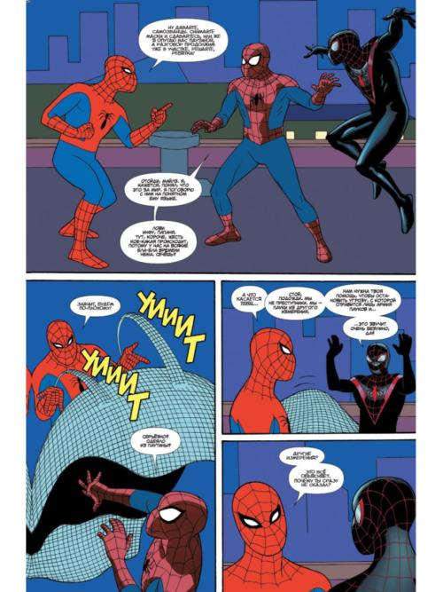 spider vers 2