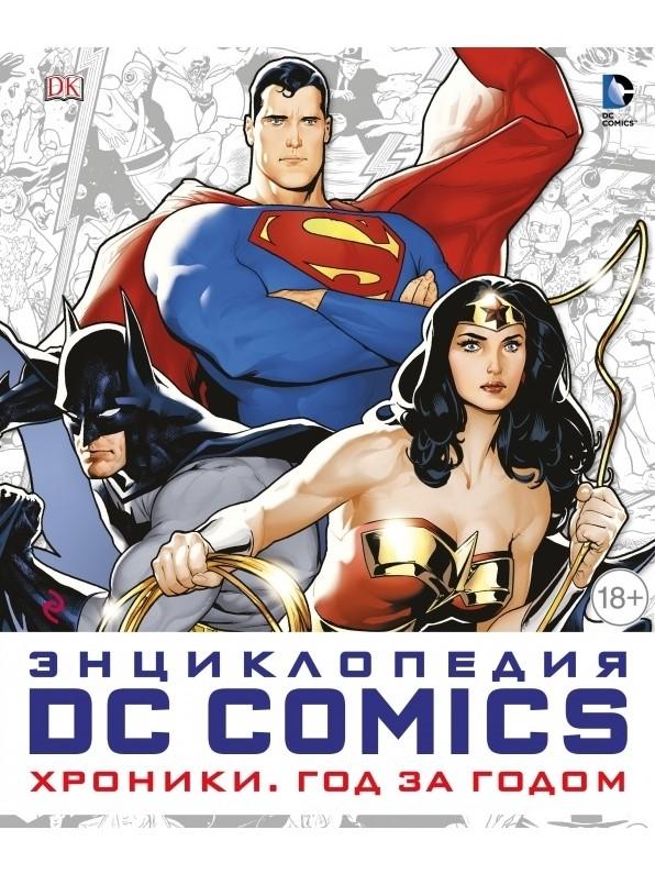 bekannte dc comics