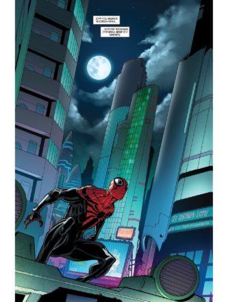 spider sw 2