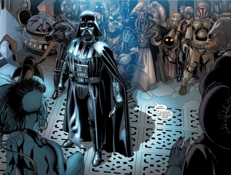 Звёздные Войны. Дарт Вейдер (книга 1)