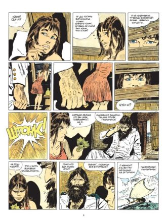 Corto Maltese color 1-2