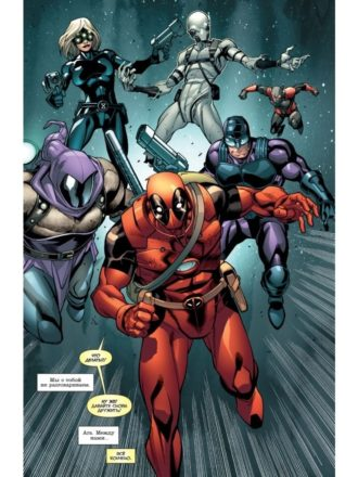 deadpool thunder 02
