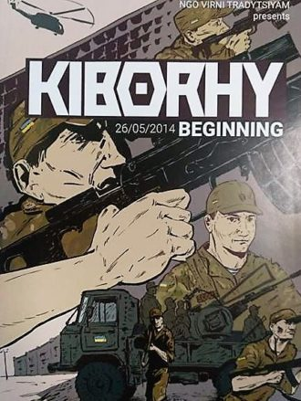 Kiborhy. Beginning.