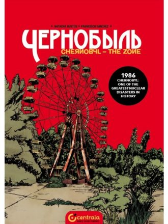 Chernobyl. The Zone