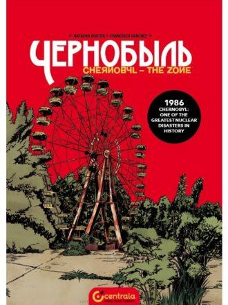 Chernobyl. The Zone