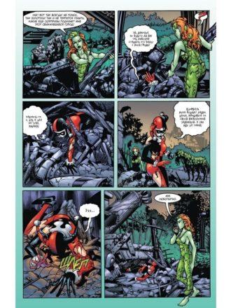 Batman harley quinn 1