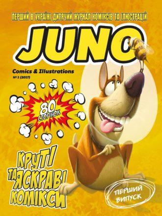 juno_0