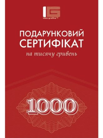 Certif 1000_01