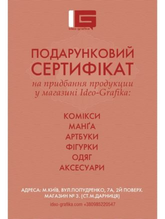 Certif 1000_02