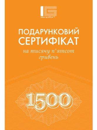 Certif 1500_01