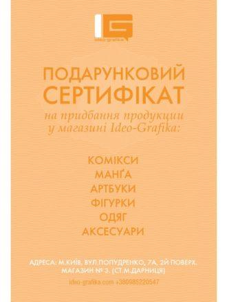 Certif 1500_02
