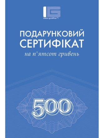 Certif 500_01