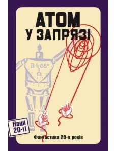 atom_0