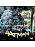 batman svit ochyma superheroiv