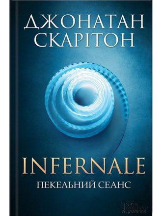 infernale_0