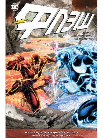 flash6_0