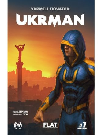 ukrman_0