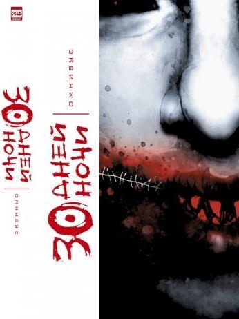 30_dnei_nochi_00