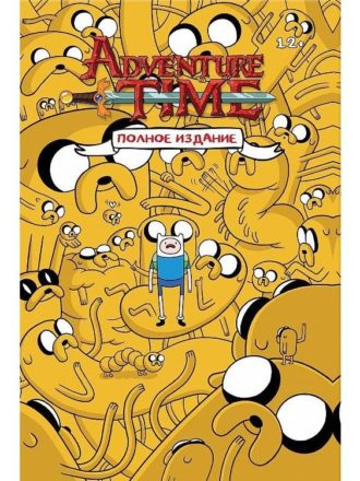Adventure_Time_collect_01_00