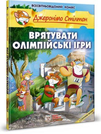 stilton olimpiada