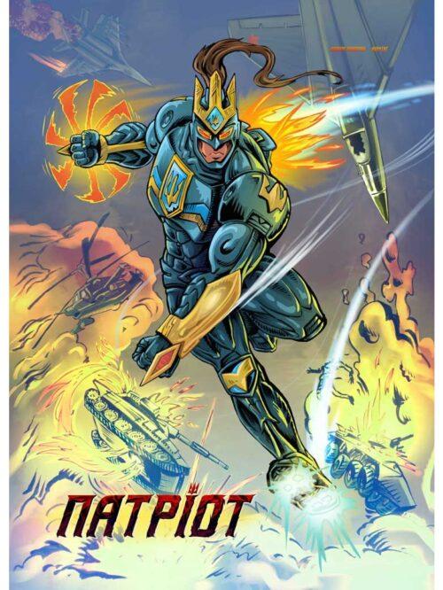Patriot_poster_light