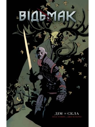 Witcher_01_cover_s
