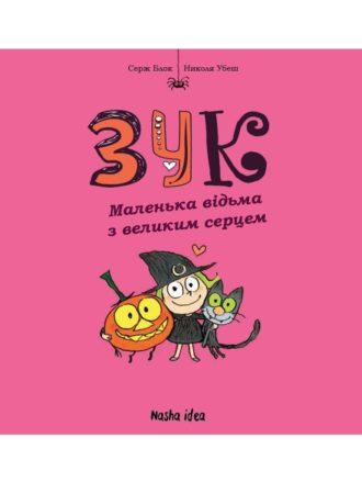 Zuk_01_00