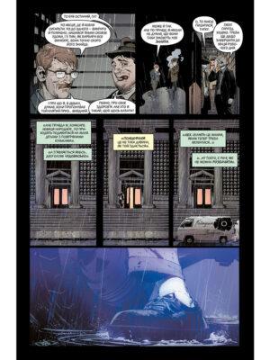 batman-3-1